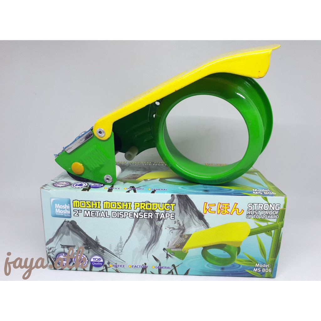 Dapatkan Harga Undefined Diskon Shopee Indonesia Dispensertape Tape Cutter Joyco Td 102