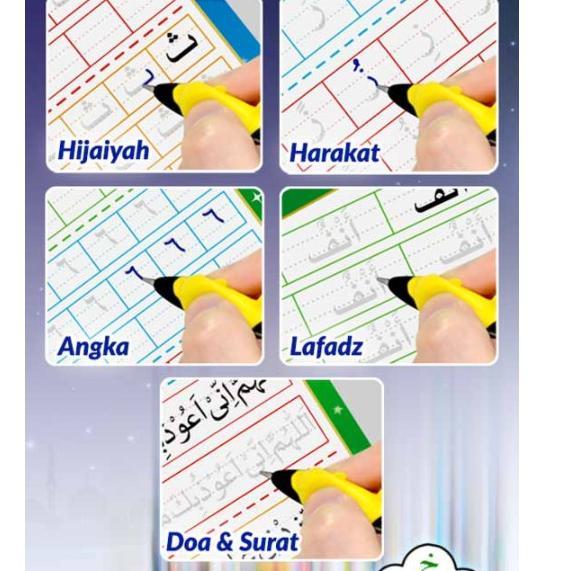 Arabic Magic Book (ART. V4499)