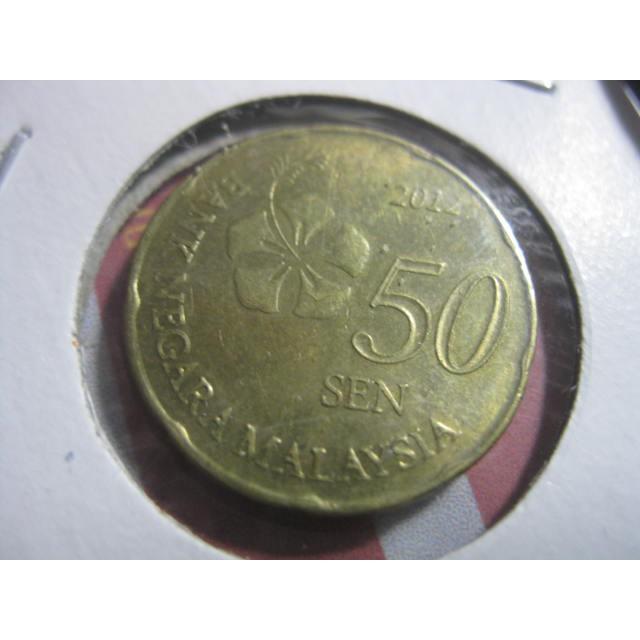Koin Malaysia 50 Sen Iklan F968