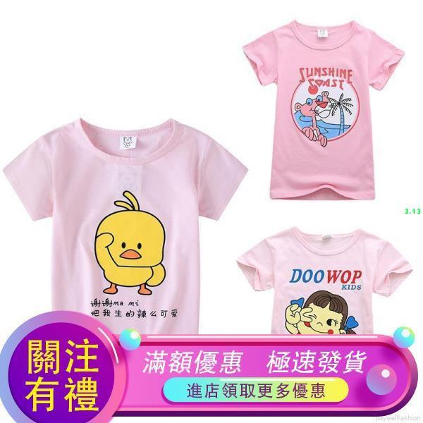 Kaos T Shirt Korea Anak Laki Laki Perempuan Lengan Pendek Gambar Kartun Simpel 2 7 Tahun Shopee Indonesia