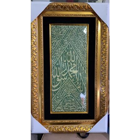 Kiswah Makam Nabi Muhammad dengan Debu