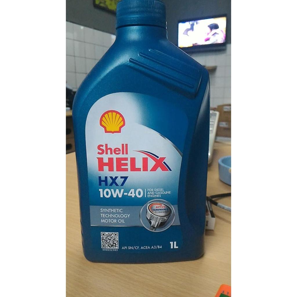 PROMO 35 Oli Shell Helix ULTRA SAE 5W 40 Galon 4 Liter TERLARIS