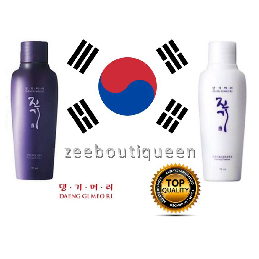 DAENG GI MEO RI vitalizing shampoo & treatment 70ml & 145ml | Shopee Indonesia