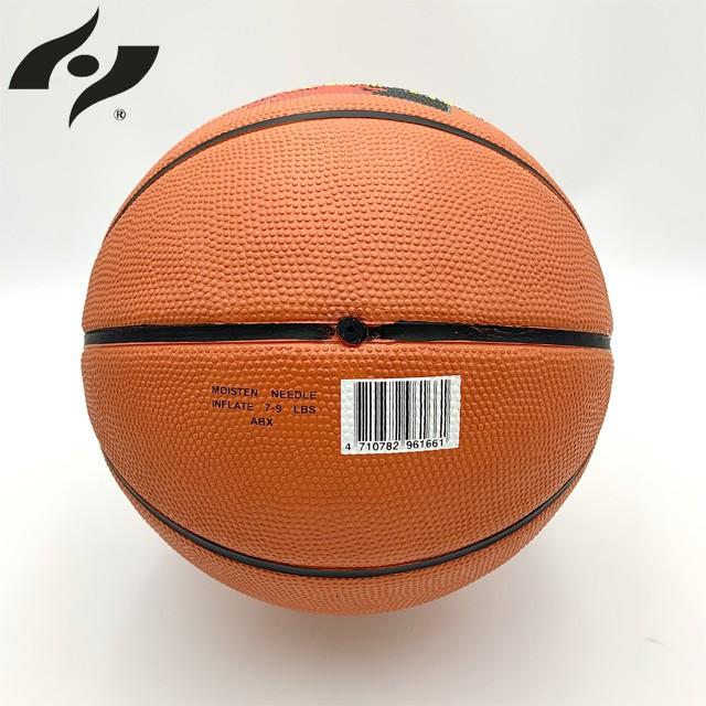 Bola Basket / Basket Bahan Karet Untuk Olahraga Outdoor