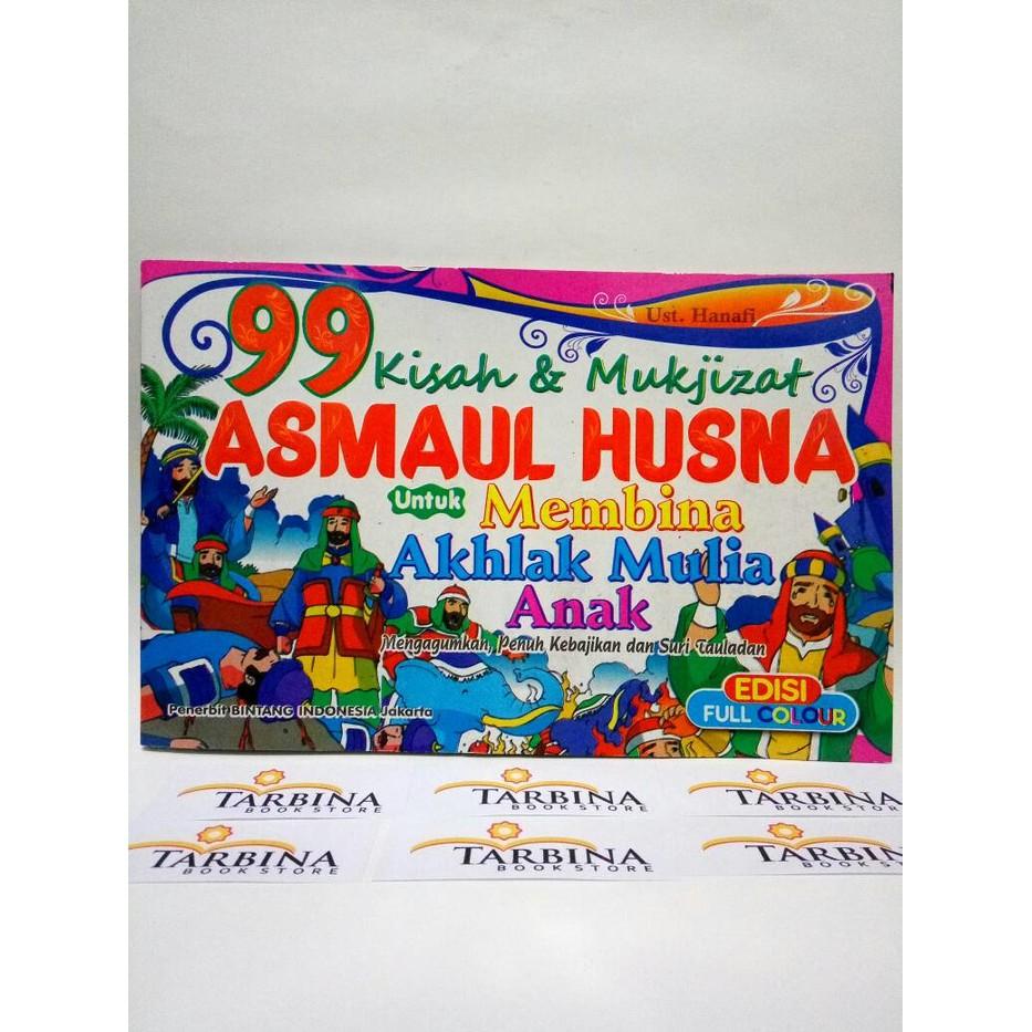 Istanabuku88 Thomas And Friends Buku Cerita Anak Full Colour Tas Import Harriet Gratis Hijab Instan Najwa Penerbit Erlangga Shopee Indonesia