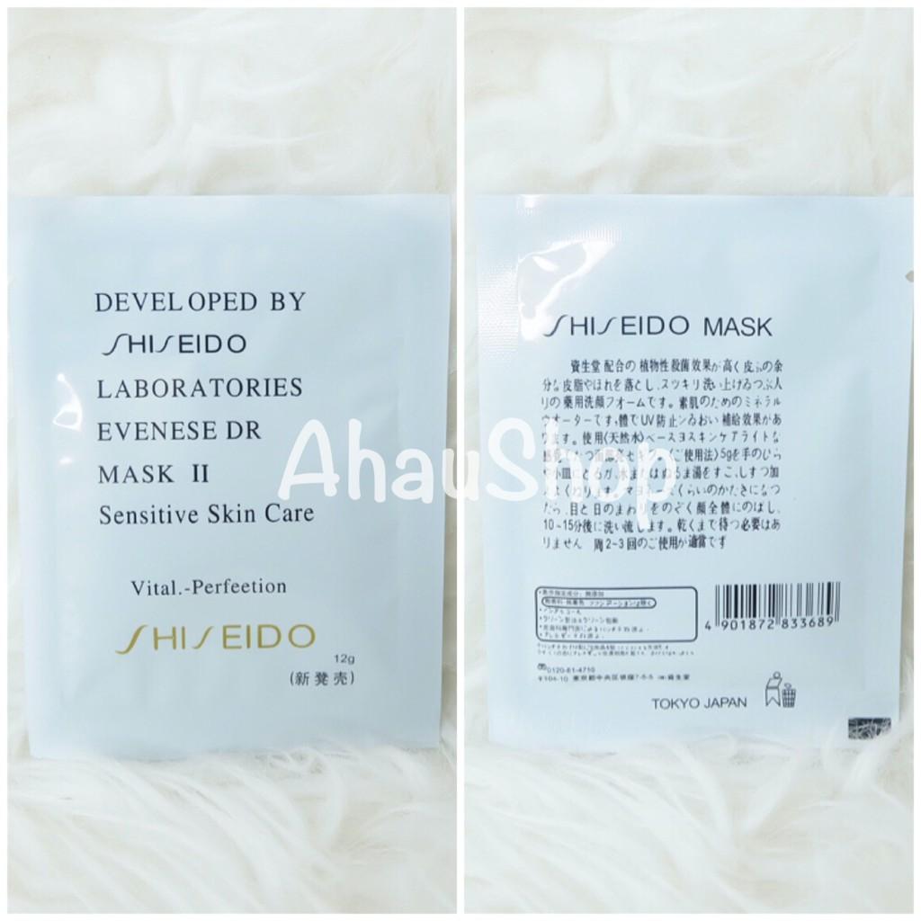 Dapatkan Harga Shiseido Diskon Shopee Indonesia Masker Original Thailand Whitening Mud Naturgo Black