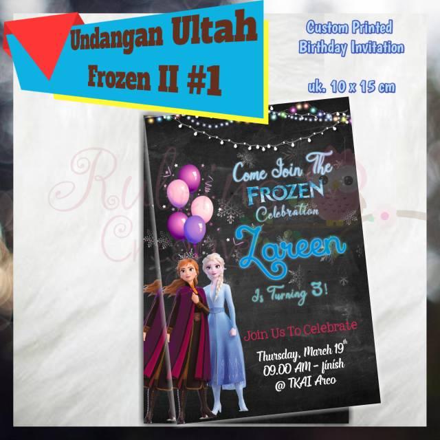 Undangan Ultah Anak Tema Frozen Ii 1 Shopee Indonesia