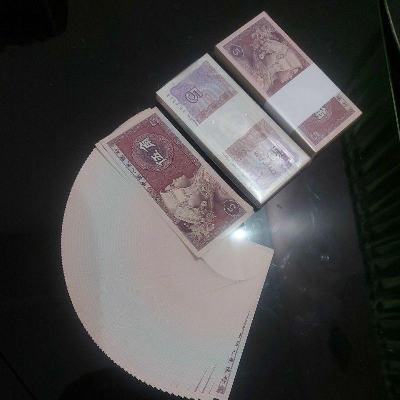 Uang Asing RRT Pecahan 5 Wu Jiao (Negara China/Tiongkok)