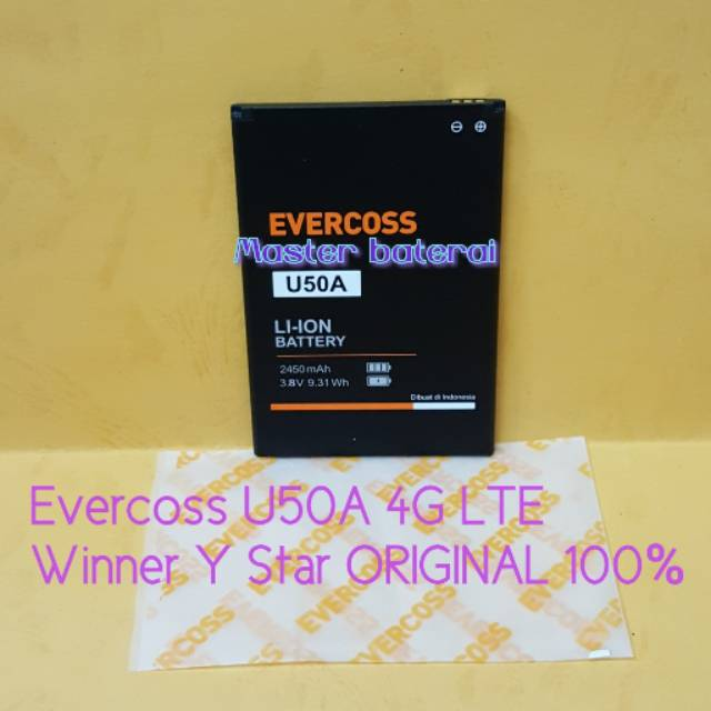 Baterai evercoss Cross R50B / R50A Elevate Y2+ Y2 plus Y2 Winner Double Power | Shopee