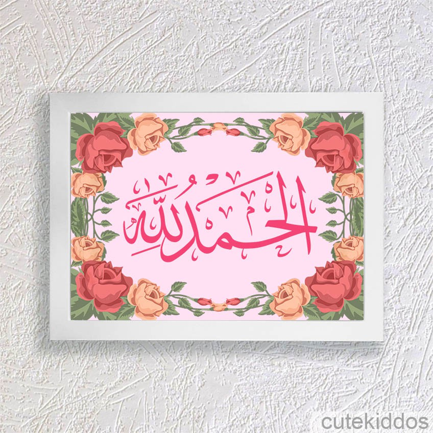 Poster Kaligrafi Alhamdulillah Wall Decor Islami Shabby Chic