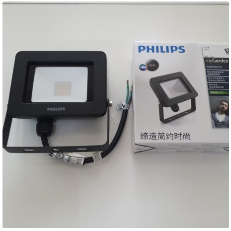 Lampu Sorot Outdoor Led 10 W Philips My Garden Lampu Sorot Led 10 Watt Shopee Indonesia