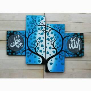 lukisan kaligrafi - hiasan dinding - 1 set 4 pcs | shopee