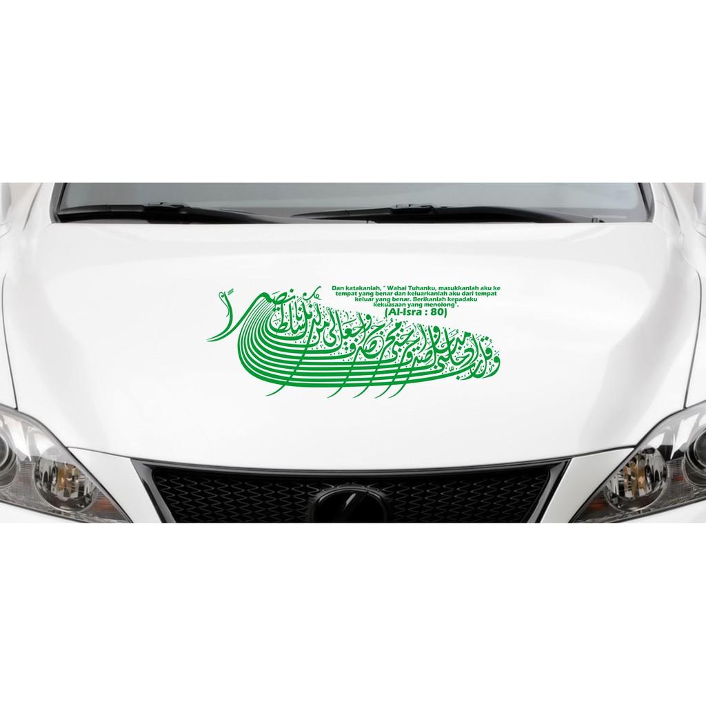Stiker Mobil Cutting Sticker Body Kaca Logo Real Madrid Fc Aksesoris Kaligrafi Masjid Alhamdulillah Decal Shopee Indonesia