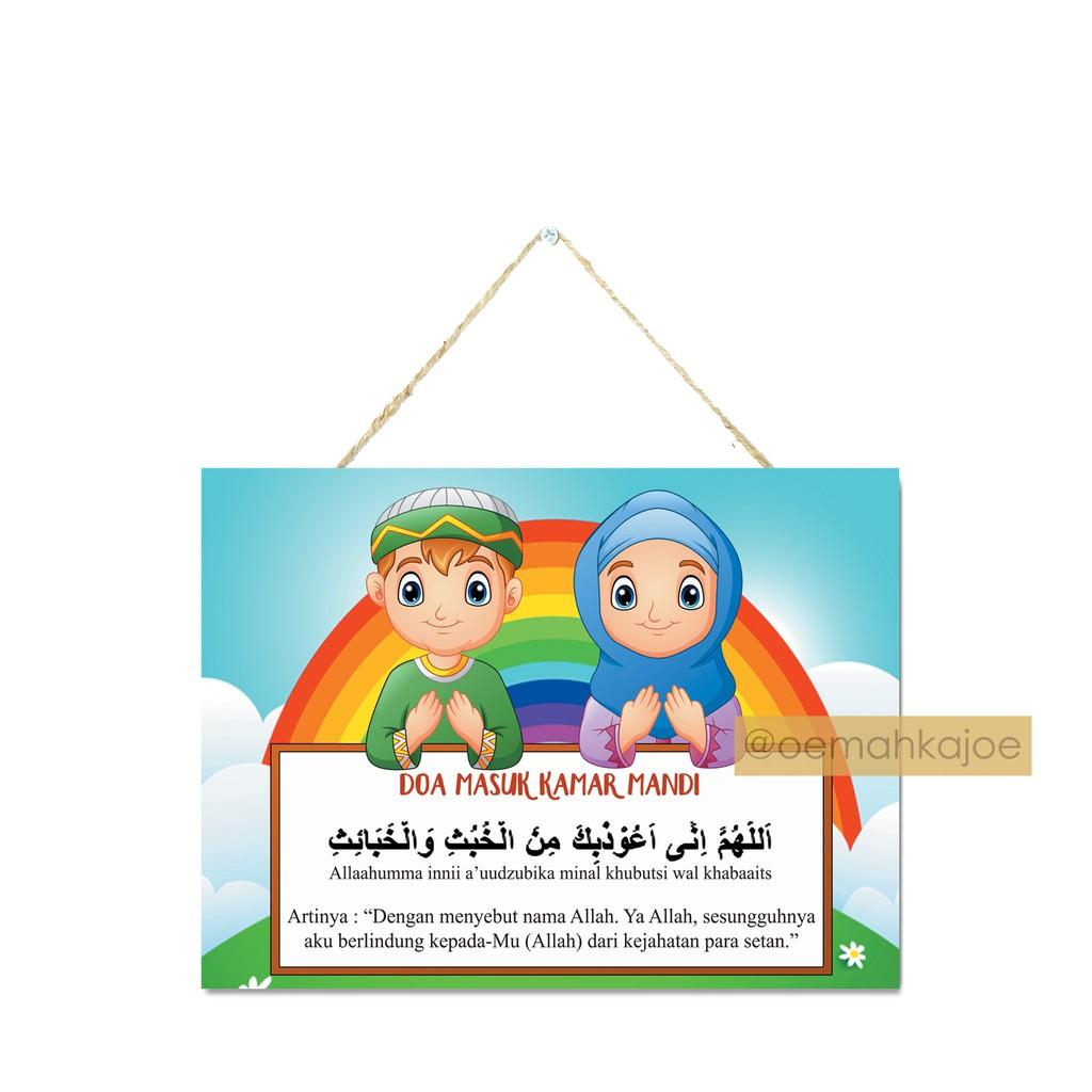 Hiasan Dinding Gantungan Doa Sehari Hari Gambar Kartun Anak 15X20 CM