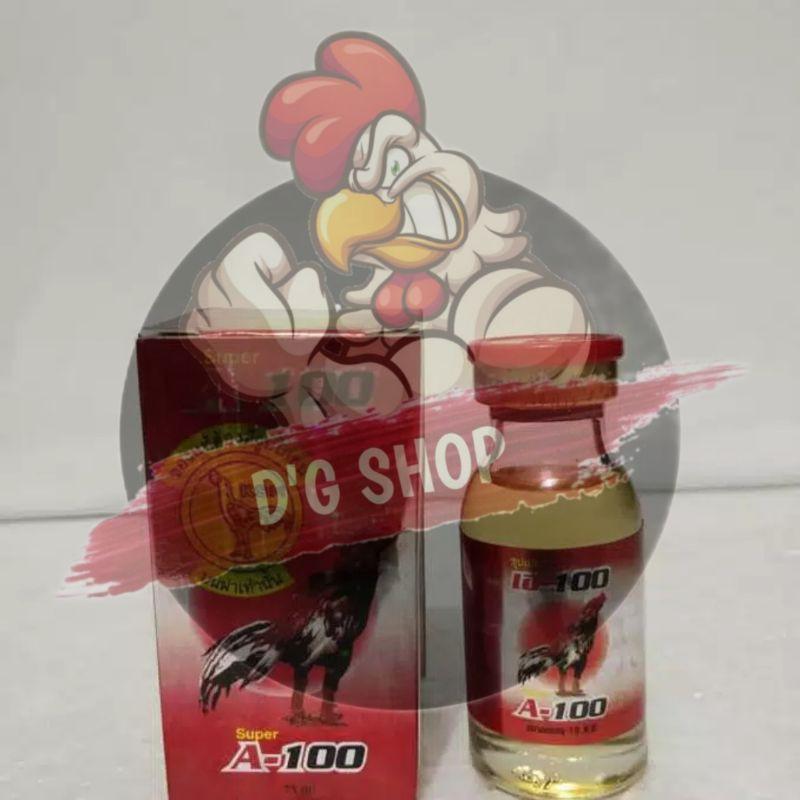 Obat Ayam Aduan A100 Super A-100 15ml Obat Pemulihan Ayam Aduan