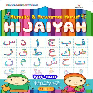 Menulis Mewarnai Hijaiyah Seri 1 Shopee Indonesia