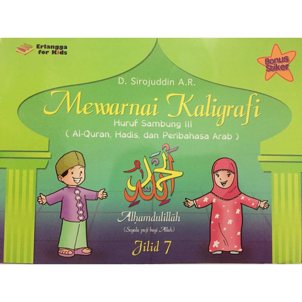 Buku Mewarnai Kaligrafi Anak Belajar Bahasa Arab Alquran Erlangga For Kids