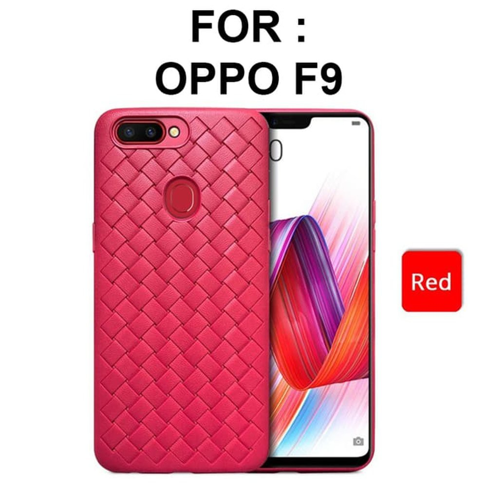 Oppo F9 2018/ Realme 2 Pro Woven Line Leather Casing Anyam Slim Tipis Back Cover Soft Case Casing hp | Shopee Indonesia