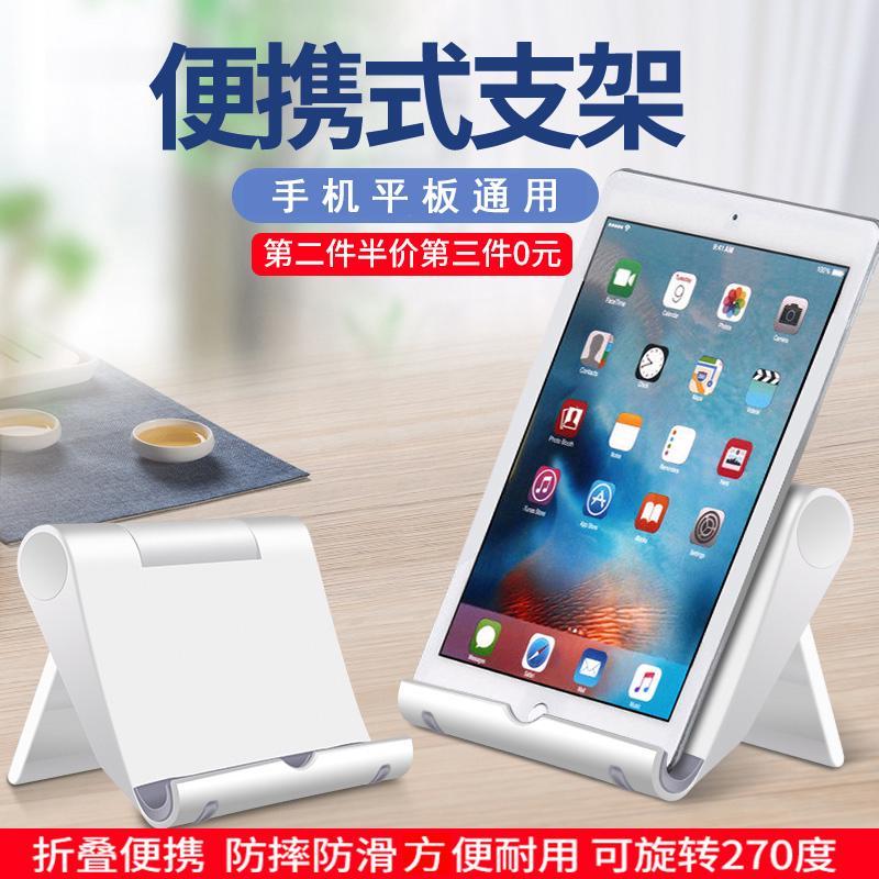 ♈✠Ponsel telepon Universal Desktop Bracket ipad tablet malas braket oppo samping tempat tidur lipat