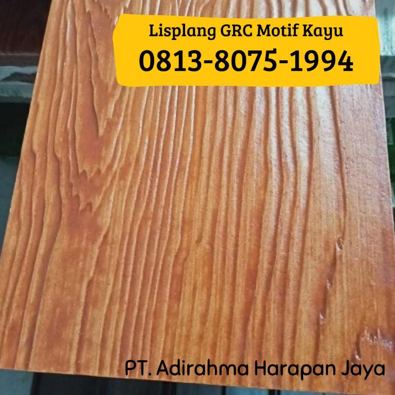 LISPLANG GRC MOTIF KAYU/ ORNAMEN DINDING GRC/ GRC UNTUK PAGAR