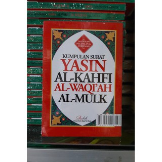 Ready Stok Kumpulan Surat Yasin Al Kahfi Al Waqiah Al Mulk Terjemah Latin Berkualitas