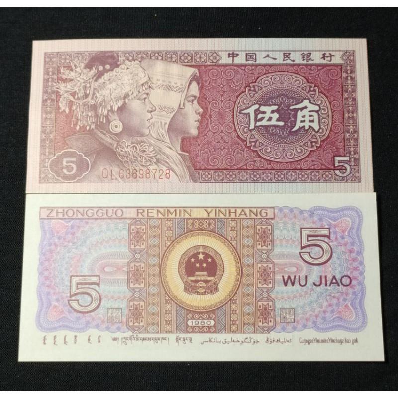 B8 China 5 Wu Jiao Tahun 1980 UNC Mulus Tanpa Lipatan