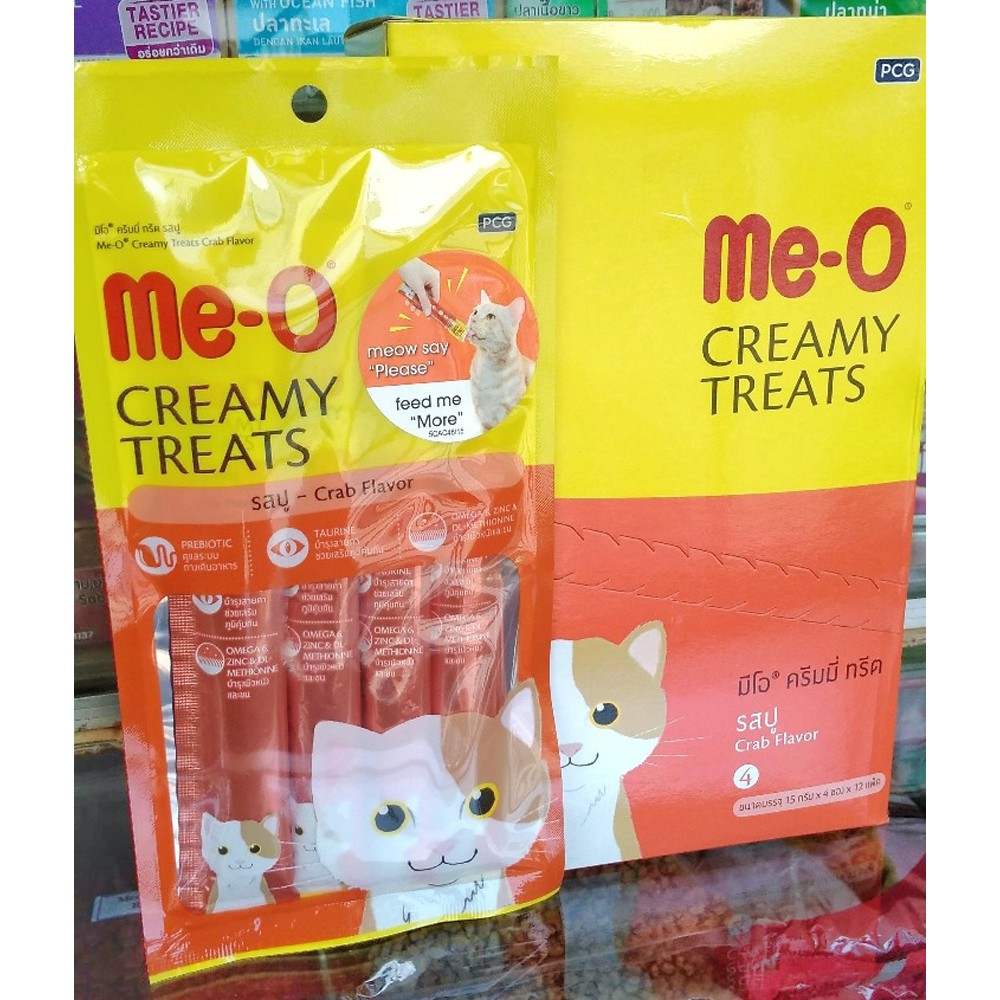 Meo Creamy Treats Rasa Crab Kepiting Snack Kucing Liquid Me O