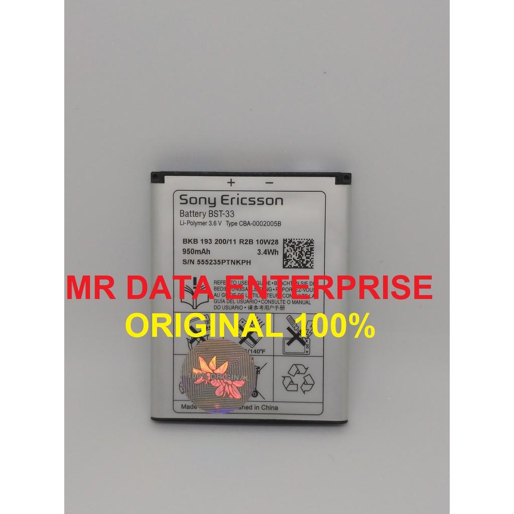 Free Ongkir Baterai Battery Htc 816 Desire ( Bop9C100 ) Original 100% Batre Ori Baru