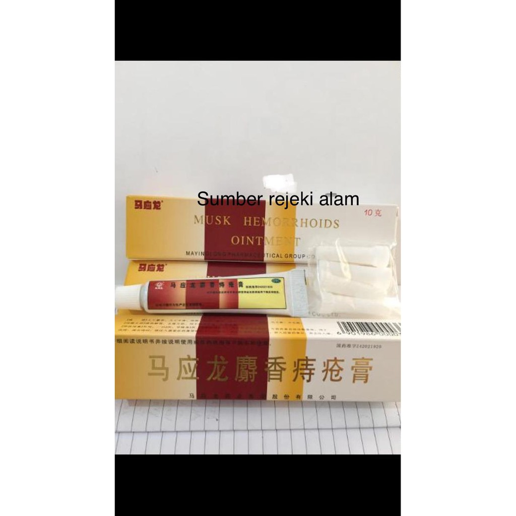 Nosib Salep Box Isi 12 Terlaris Shopee Indonesia P 14 Gram