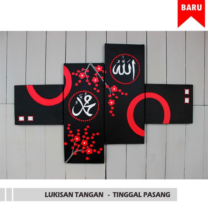 Lukisan Kaligrafi Islam Lafadz Motif Garis Abstrak   Kotak Hijau Hiasan  Dinding Dekoratif Dekorasi  59b39999d3