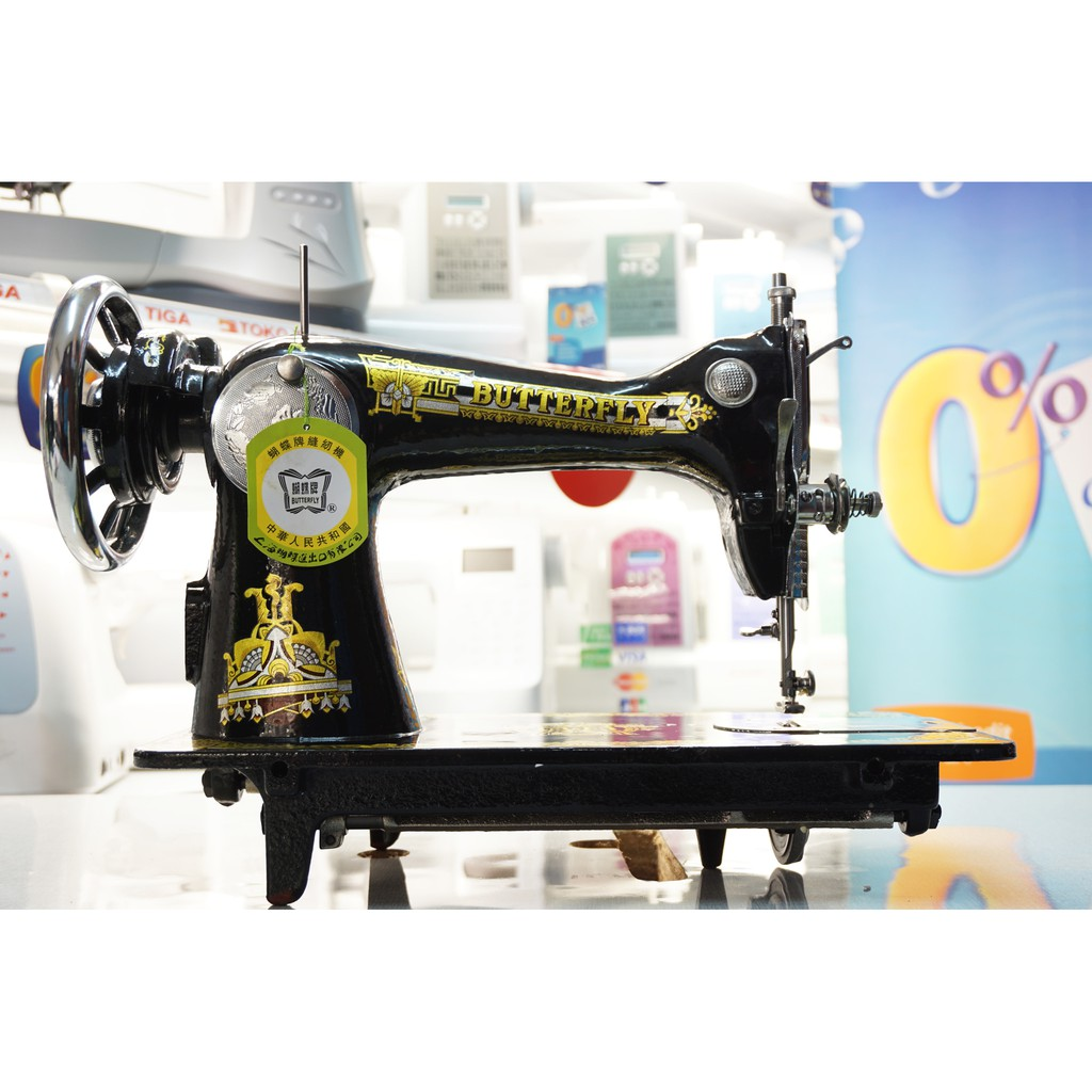 Mesin Jahit Butterfly Jh5832a Jh 5832 A 5832a Multifungsi Janome 2222 Portable Shopee Indonesia