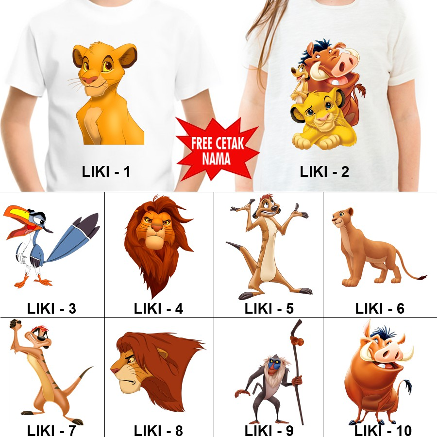 Baju Kaos Anak Dan Dewasa Lion King Singa Couple Free Nama Shopee Indonesia