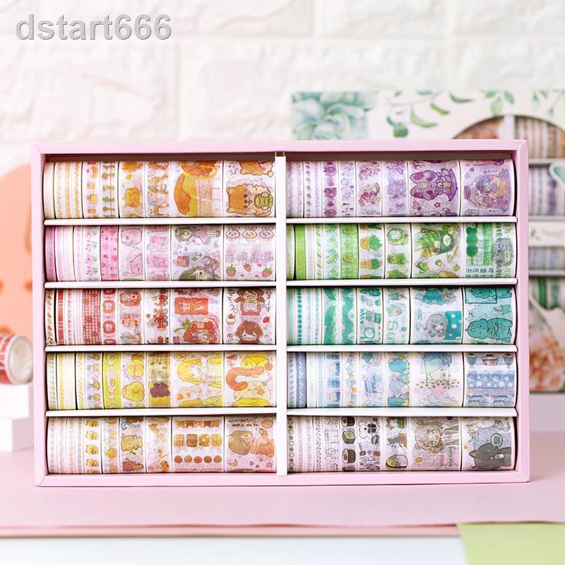100 Roll Tape / Selotip Washi Gambar Garam Lucu