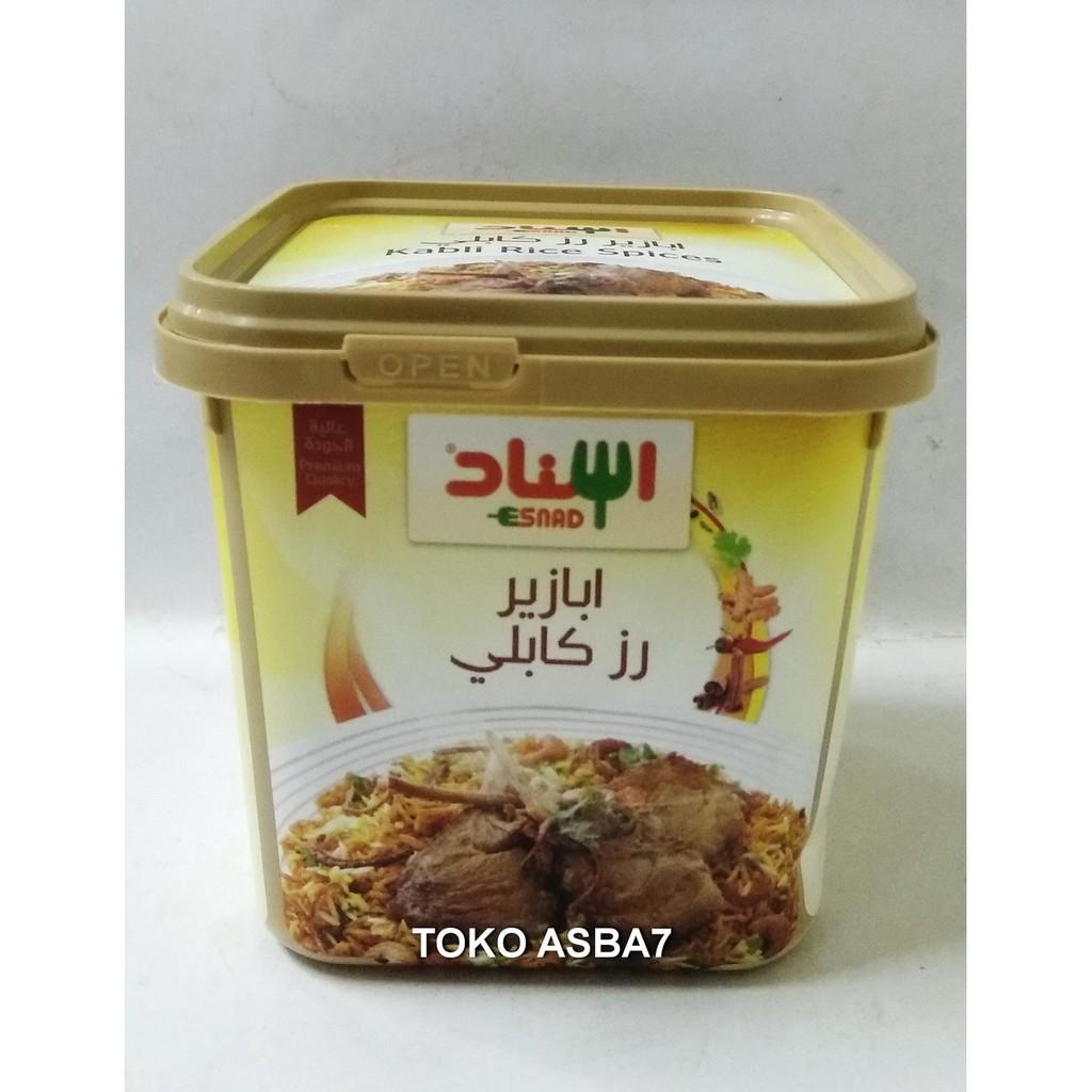 Esnad Kabli Rice Spices/Bumbu Nasi Kebuli 200gr   Shopee Indonesia