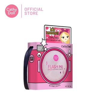 Cathy Doll Flash Me Baked Lighting Powder No 03 Pink Lights EXP 17 07 2021 thumbnail