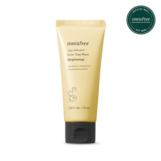 [innisfree] Jeju Volcanic Color Clay Mask Yellow 70ML