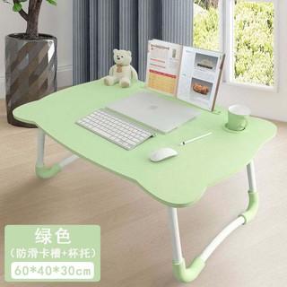 Notebook Computer Desk Dormitory Bed