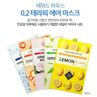 Etude House - 0.2mm Therapy Air Mask Sheet 20ml Nature Teraphy thumbnail