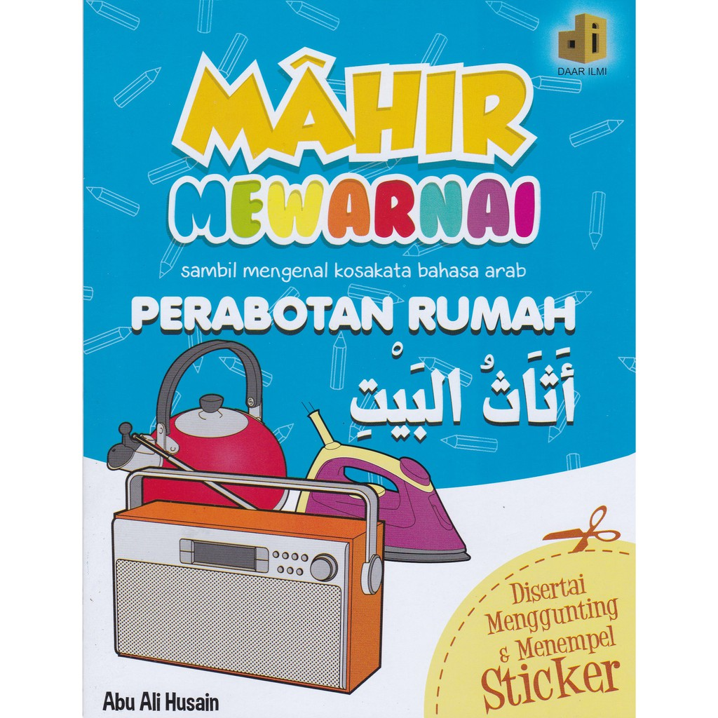 Buku Mewarnai Anak Mahir Mewarnai Perabotan Rumah Daar Ilmi