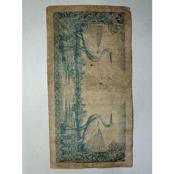uang kertas 25 rupiah tahun 1959
