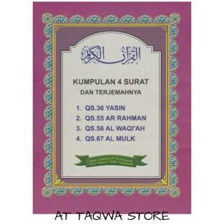 Kumpulan Surat Yasin Ar Rahman Al Waqiah Al Mulk