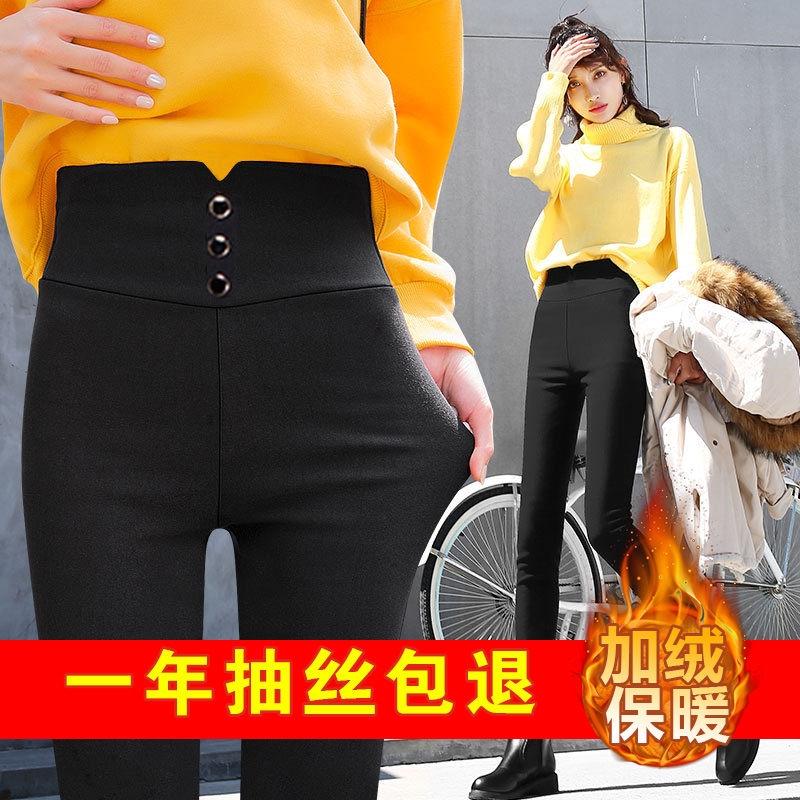 ✒Celana dalam wanita di luar memakai tipis 2019 musim gugur dan dingin baru tinggi pinggang hitam k | Shopee Indonesia