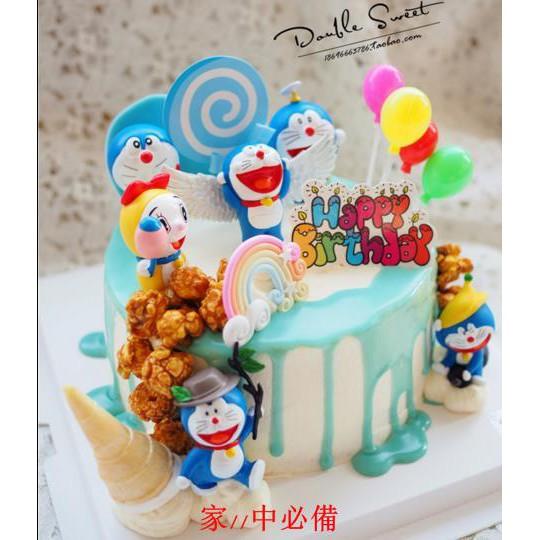 Mesin Dekorasi Kue Ulang Tahun Kartun