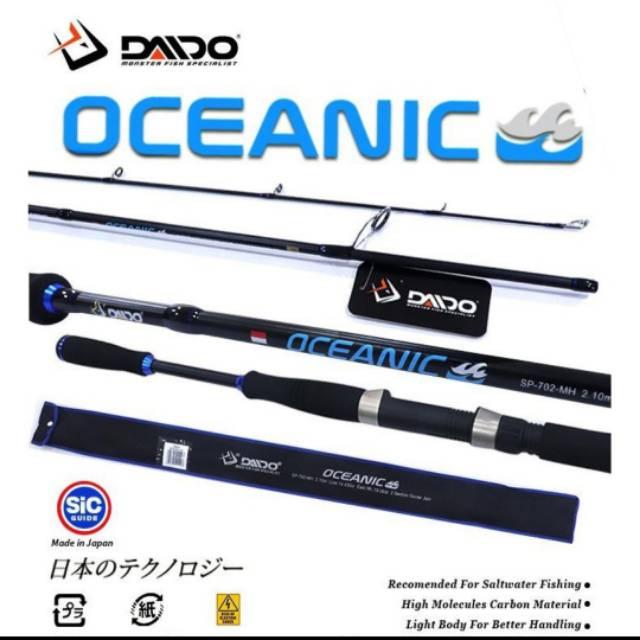 Joran Daido Oceanic 210cm - 300cm
