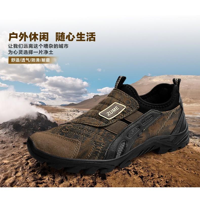 Sepatu Hiking Pria Anti Air Ukuran Besar untuk Mendaki Gunung ... b9c0de2016