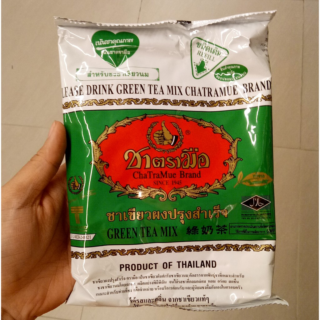 Premium Pure Green Organic Rice 1kg Brown Black Red Pandan Wangi Kombinasi Merah Putih 1 Kg Long Grain Shopee Indonesia