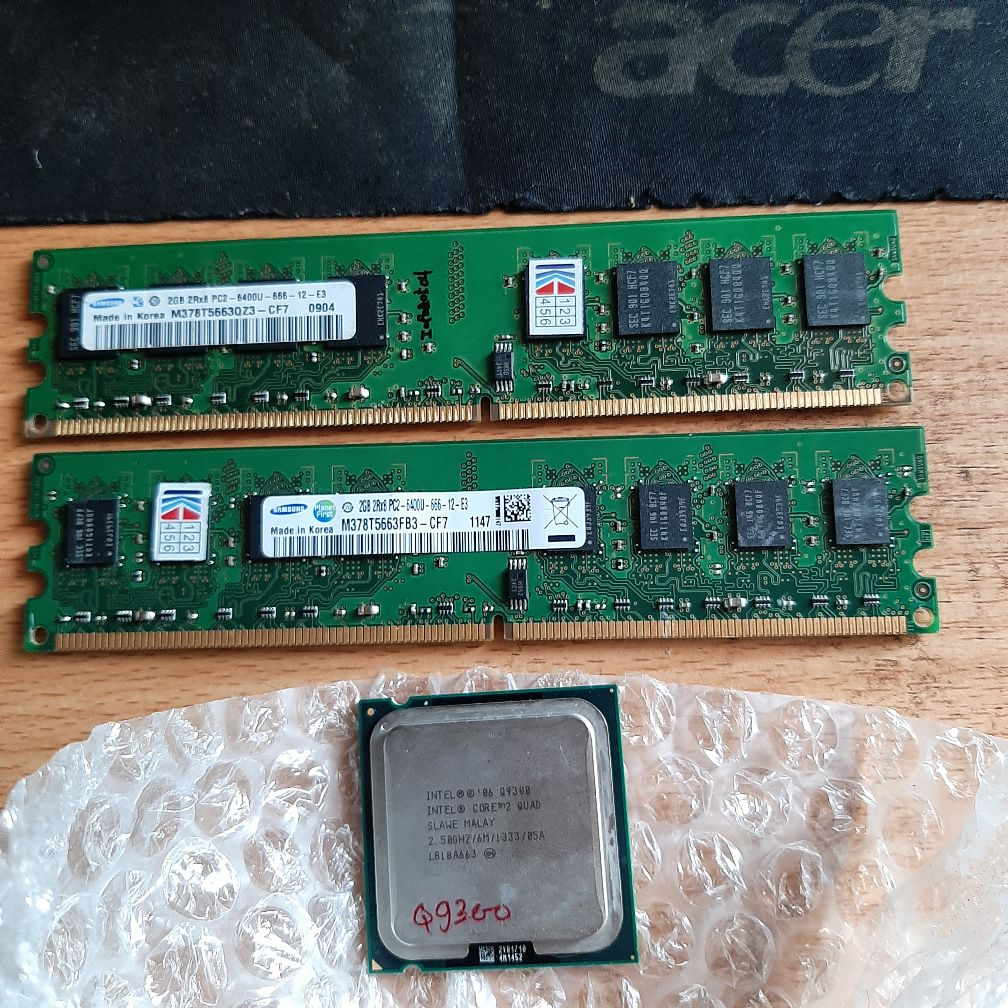 processor core 2 quad q9300 25gb cache 6mb quad core