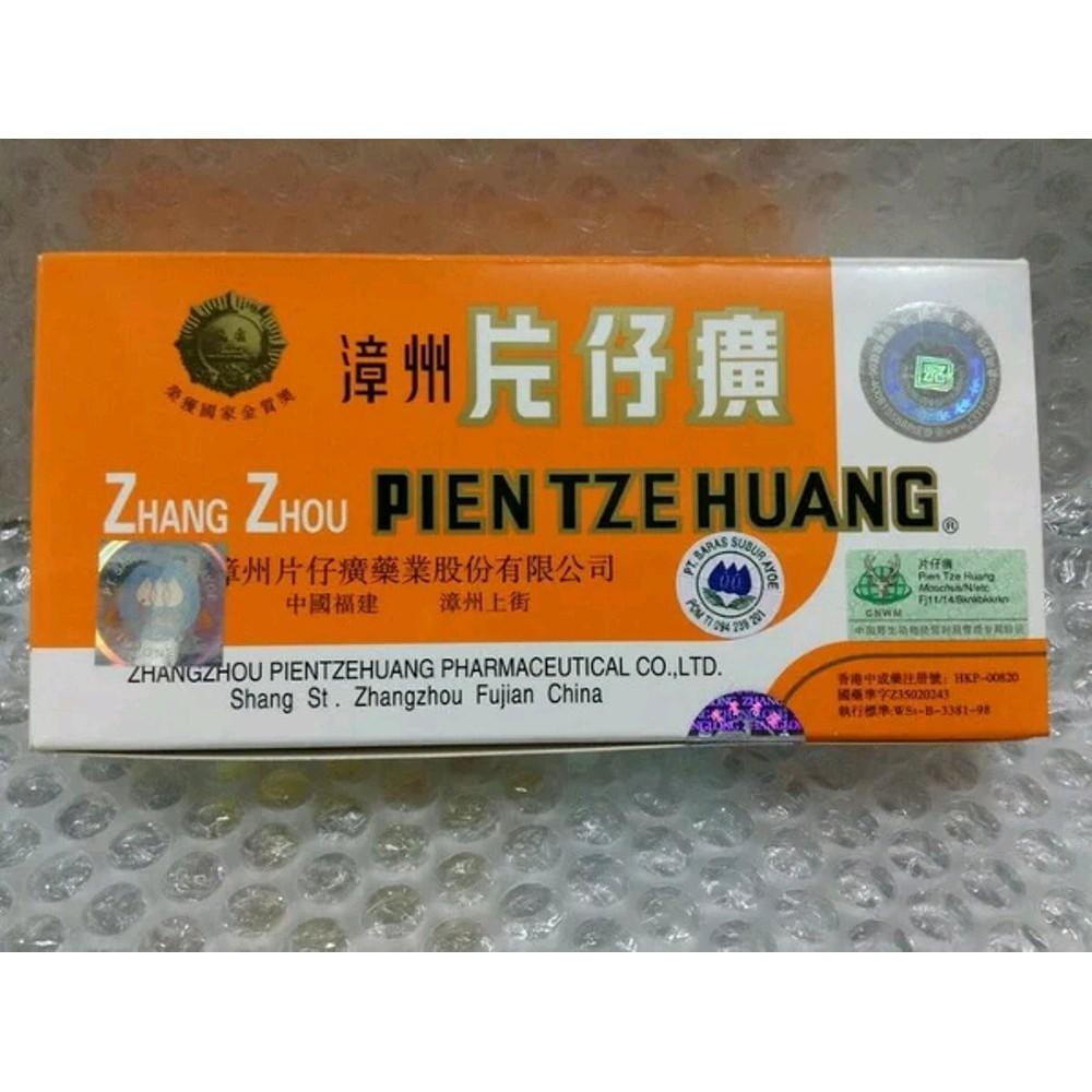 Pian Tze Huang Saras Subur Abadi Shopee Indonesia Pien Zhang Zhou