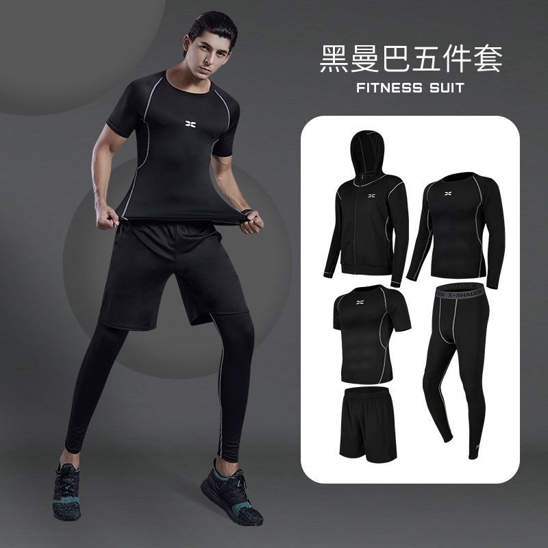 5 Pcs Set Pria Olahraga Gym Kebugaran Kompresi Olahraga Setelan Pakaian Menjalankan Jogging Sport Wear Latihan Workout Tights Shopee Indonesia