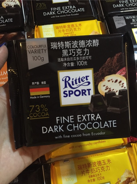 Ritter Sport All Varian Germany Product Ready Shopee Indonesia